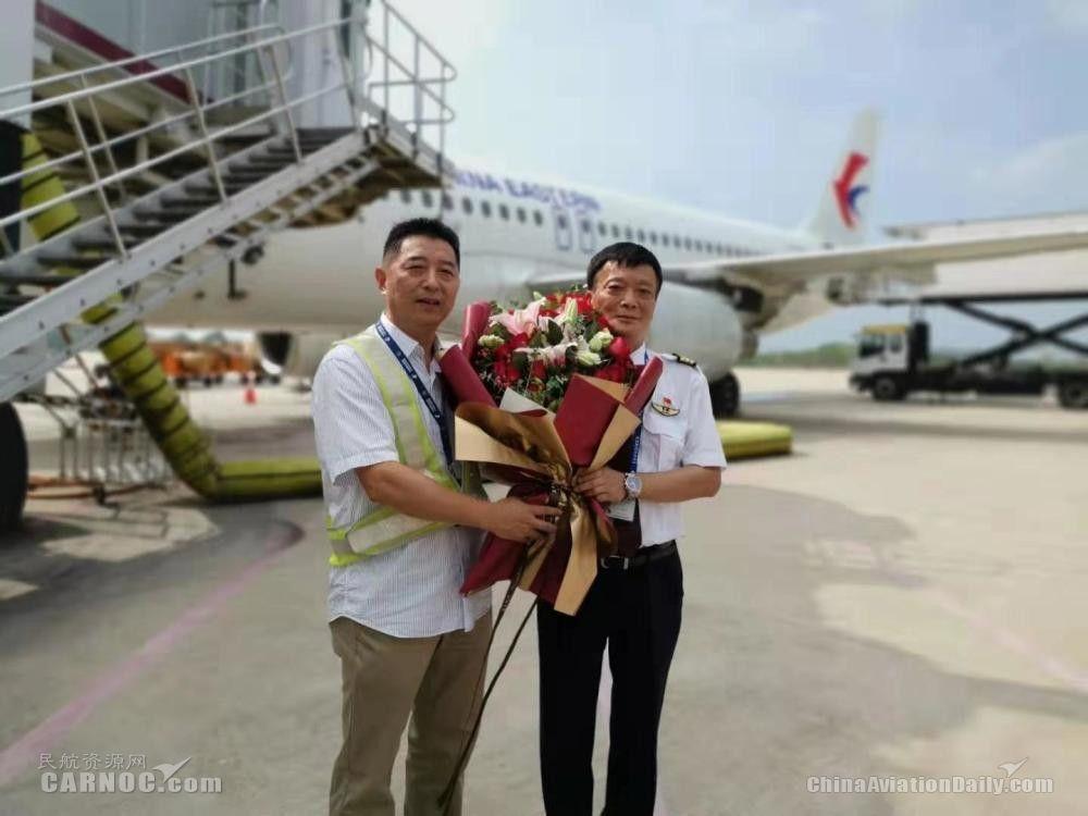 蓝天英雄践使命 东航安徽飞行员陈锡平光荣退休