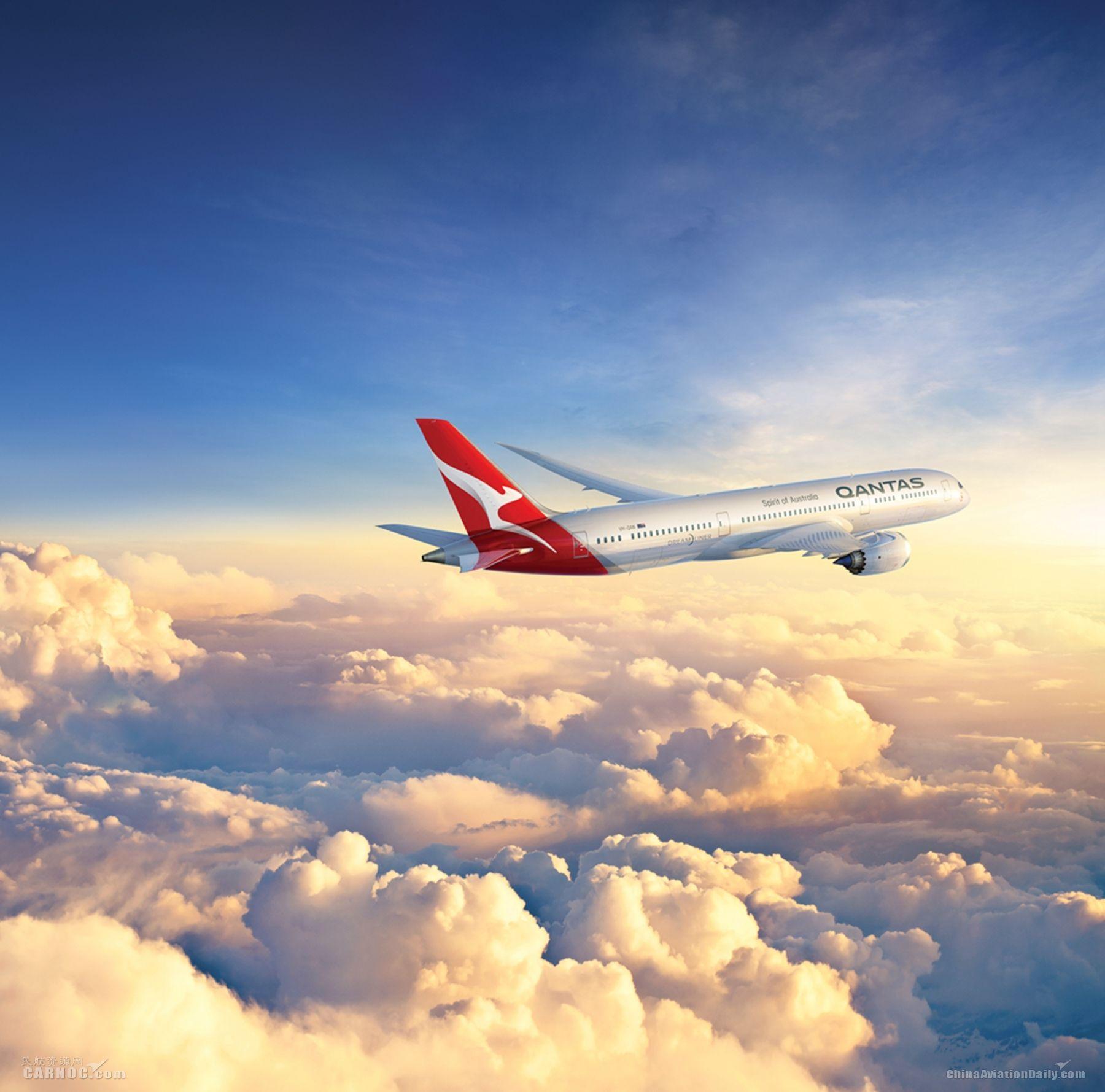 澳洲航空助力提升商务会奖旅游服务品质