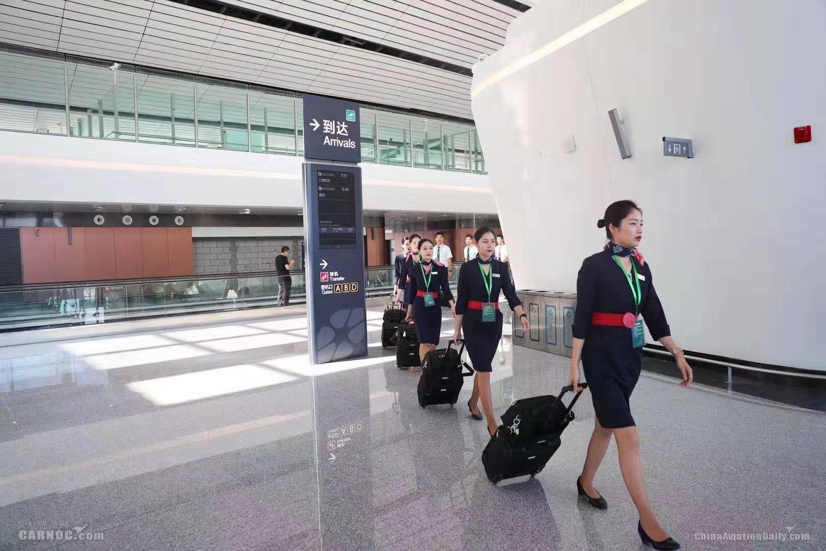 """大兴第五次综合演练 东航独家5G黑科技""""刷脸""""登机设备首次测试"""