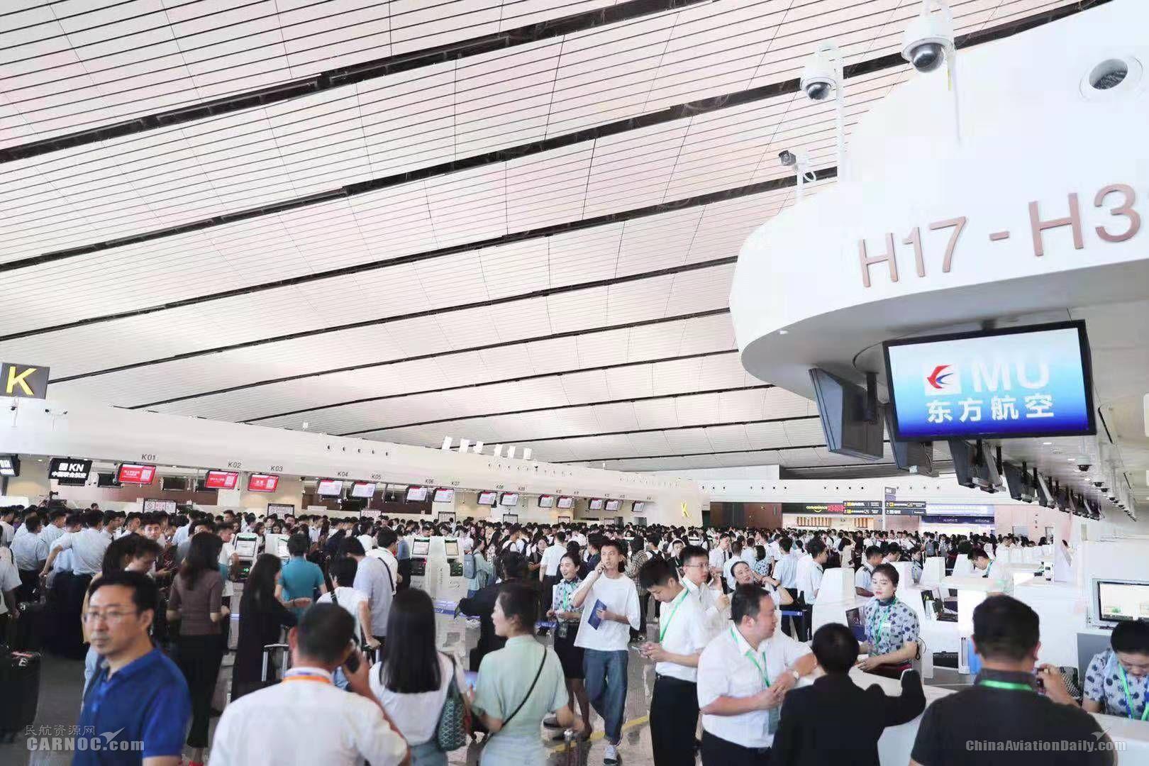 东航参加大兴机场第五次综合演练