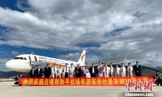 西藏日喀則和平機場年旅客吞吐量突破10萬人次