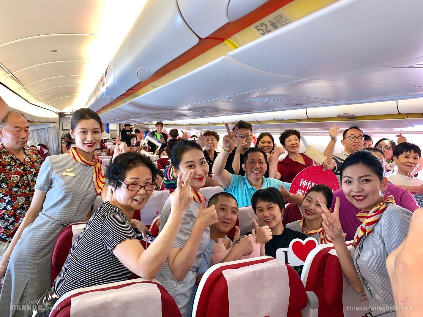 首都航空北京=西安=里斯本盛大开航 特色机上活动获旅客点赞
