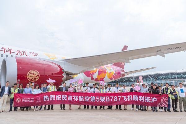 """吉祥航空接收第五架787梦想客机,""""炫彩花瓣""""彩绘涂装全新亮相"""
