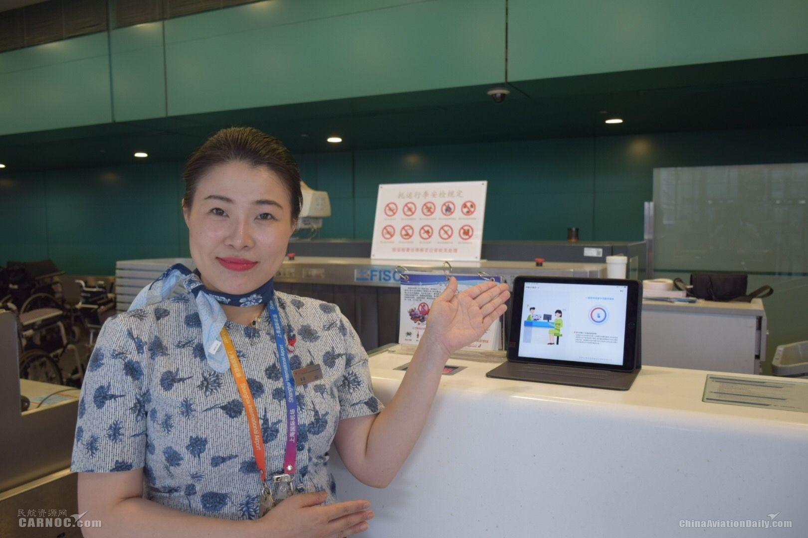 东航推出国内首款航空手语APP
