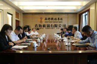 民航局运输司专题调研青海机场公司通用航空短途运输