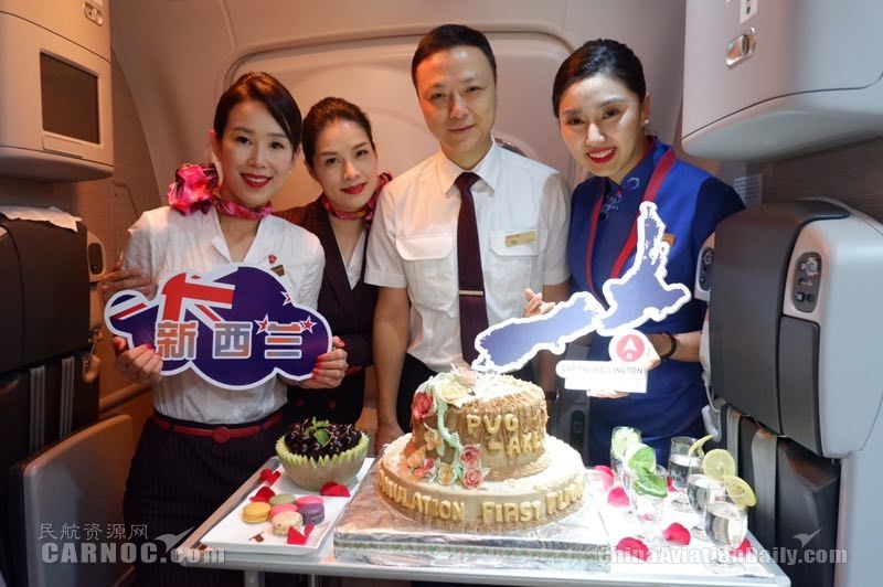 上航以最新波音787机型执行奥克兰航班 供图/上航