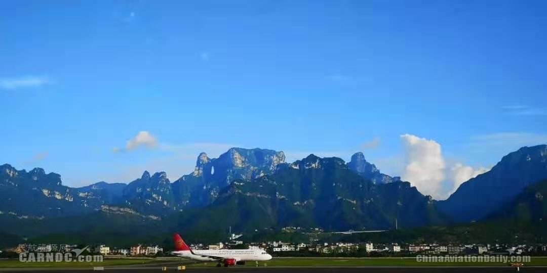 暑运张家界机场运输旅客69.4万人次 再创新高