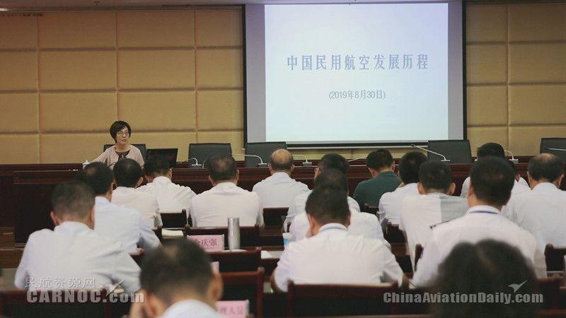 中国民用机场协会秘书长来合肥机场宣讲中国民航发展历程