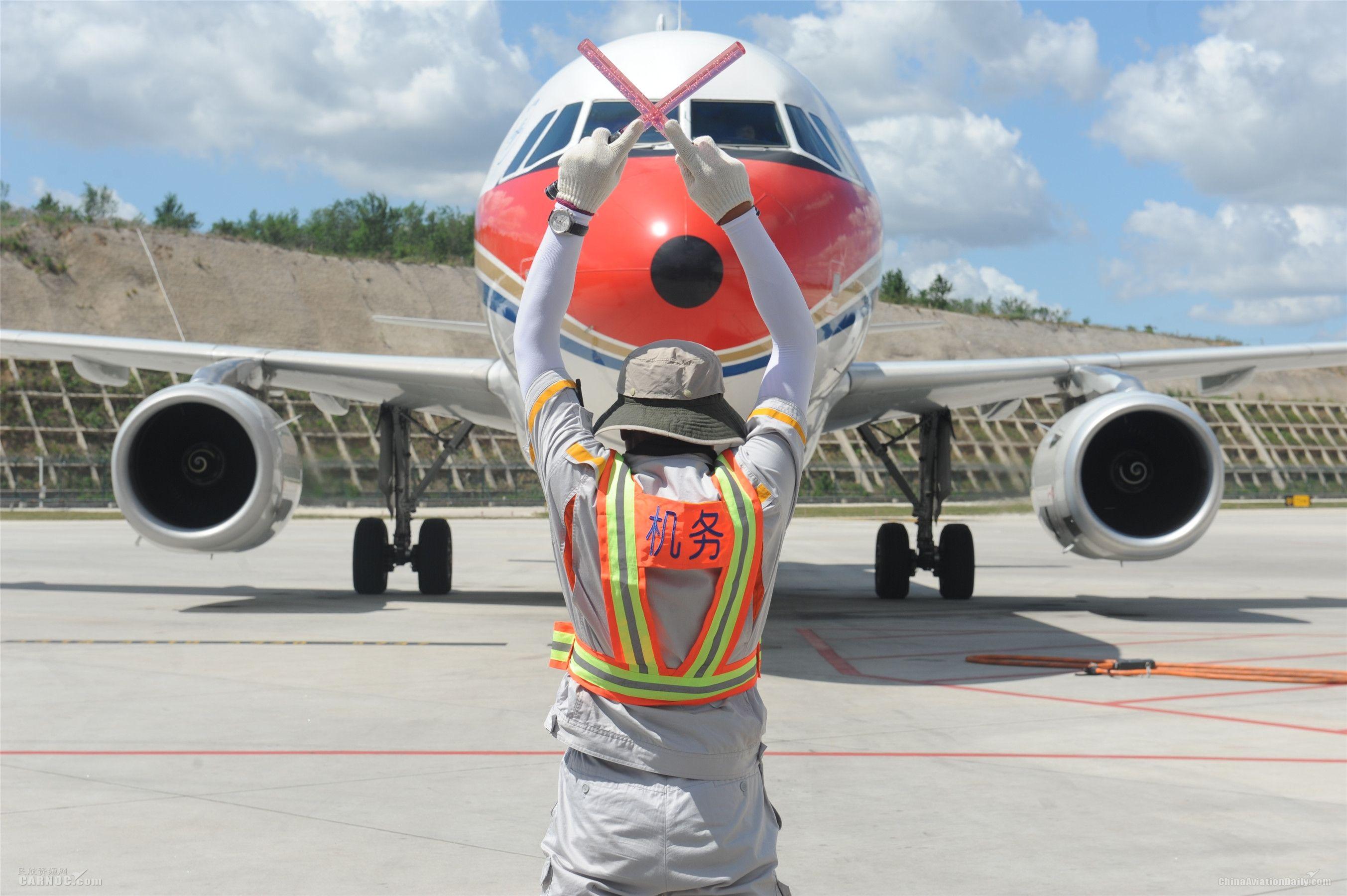 八月客流量破百万大关 烟台机场圆满完成暑运任务