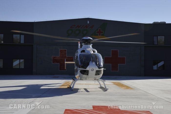 """""""空中120""""前景可期  专业直升机渐成主力"""
