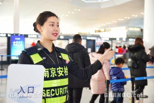高温下的坚守——南京禄口机场2019年暑运纪实