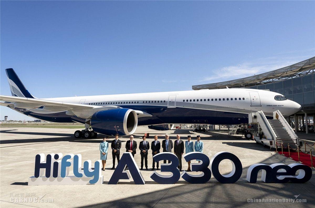 Hi Fly航空接收其首架采用该公司涂装A330neo飞机