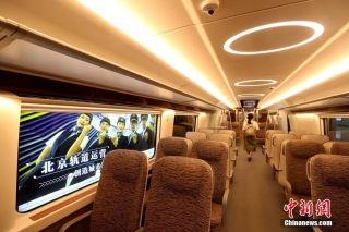 北京地铁大兴国际机场线即将开通运营