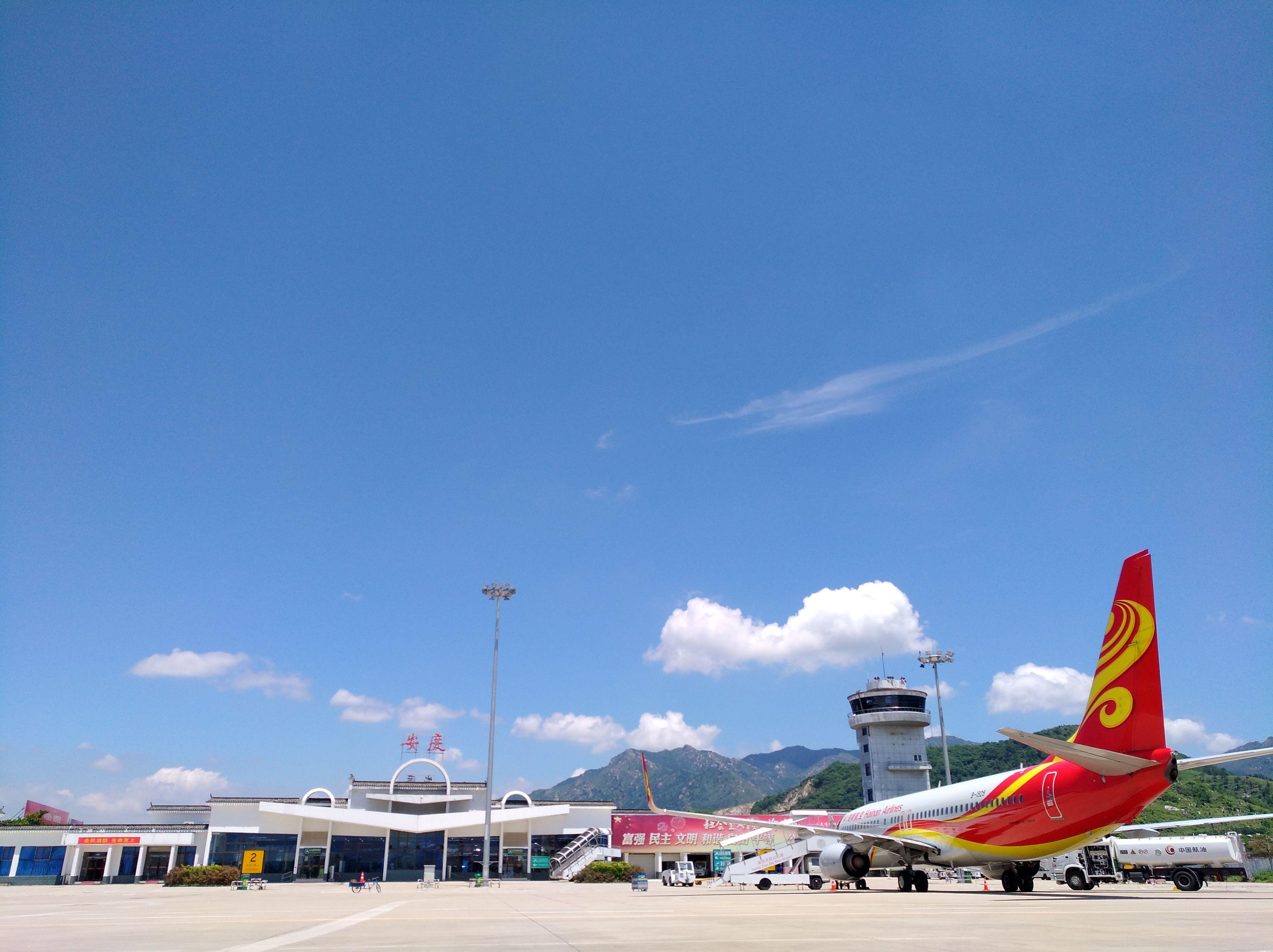 安庆机场较去年提前2个月实现年旅客吞吐量40万人次