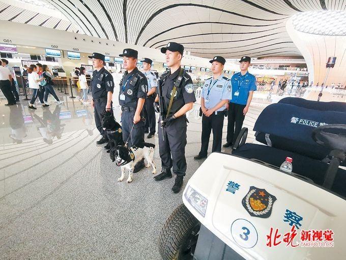 首都机场公安局正式对大兴机场行使公安管辖权