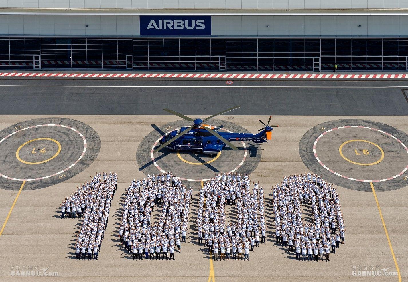 空中客车交付第1000架超级美洲豹直升机