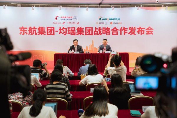 均瑶集团与东航将围绕航空运输主业开展战略合作