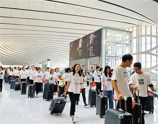 旅客走错机场怎么办?大兴机场全区域全流程仿真演练