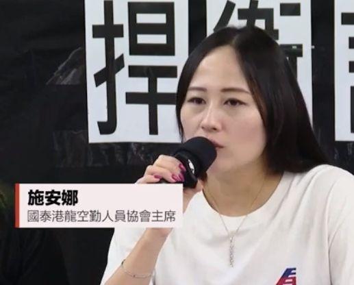 又有空乘被炒 香港媒体称国泰及港龙已解雇逾12人