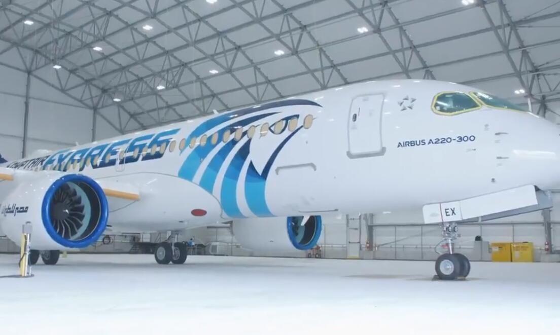 埃及航空接收其首架A220飞机