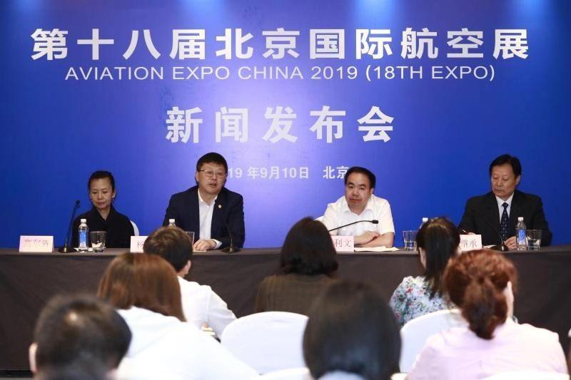 """第18届北京国际航空展即将举办,""""会-展联动""""打造精品航展"""