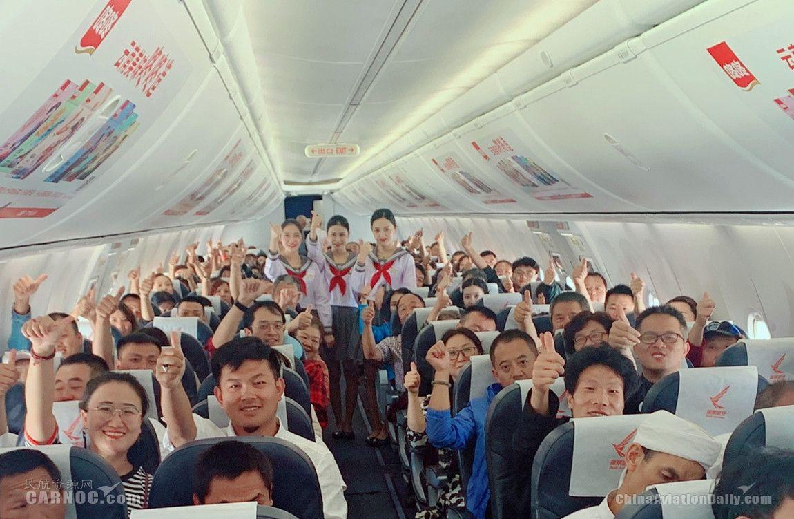 瑞丽航空举行客舱活动致敬广大教师