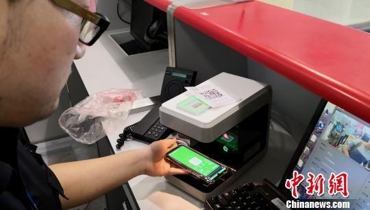 带部手机就可乘机 合肥机场启用eID身份电子证照系统