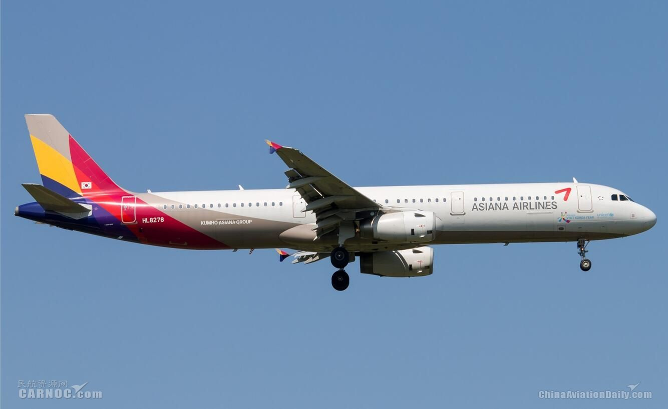 韩亚航空并购战愈演愈烈 5家公司展开角逐