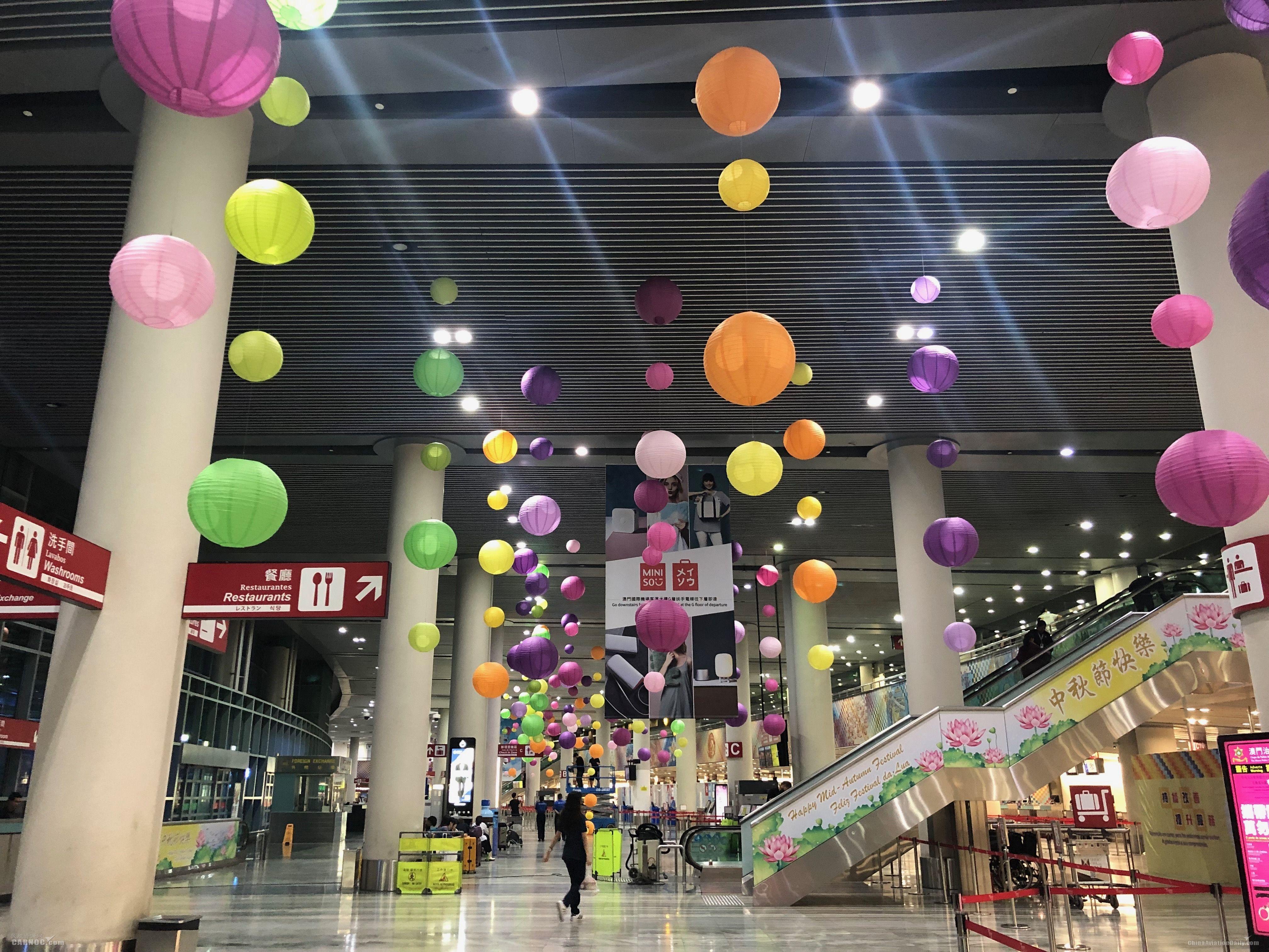 澳门国际机场与旅客共庆中秋佳节