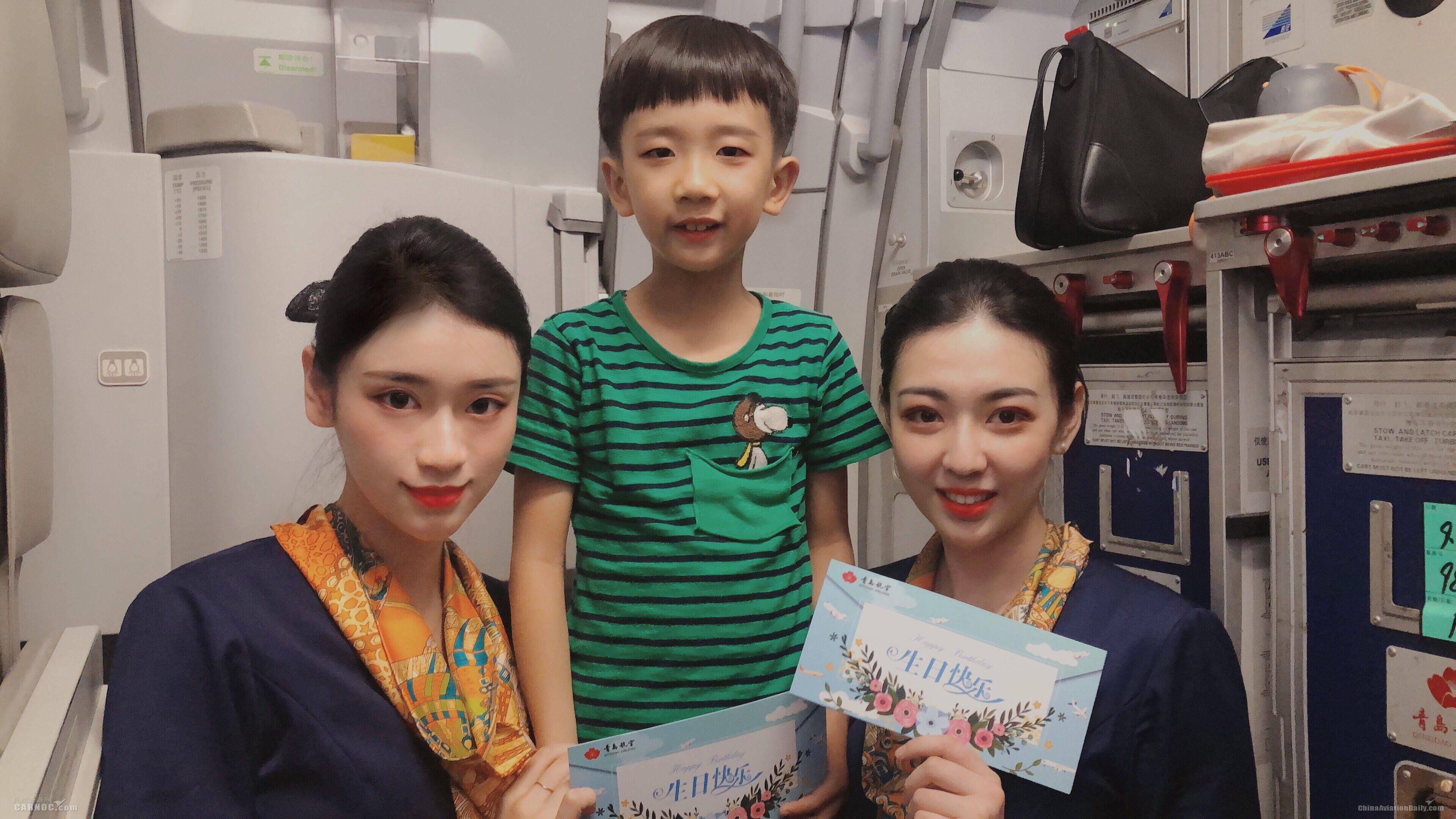 感谢师恩 青岛航空万米高空致敬教师节