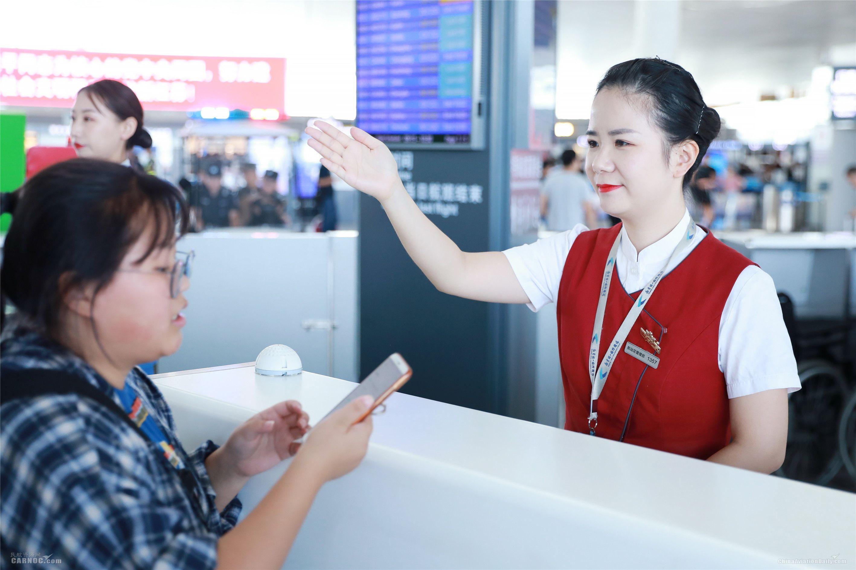 南京禄口国际机场发布中秋航空出行方案