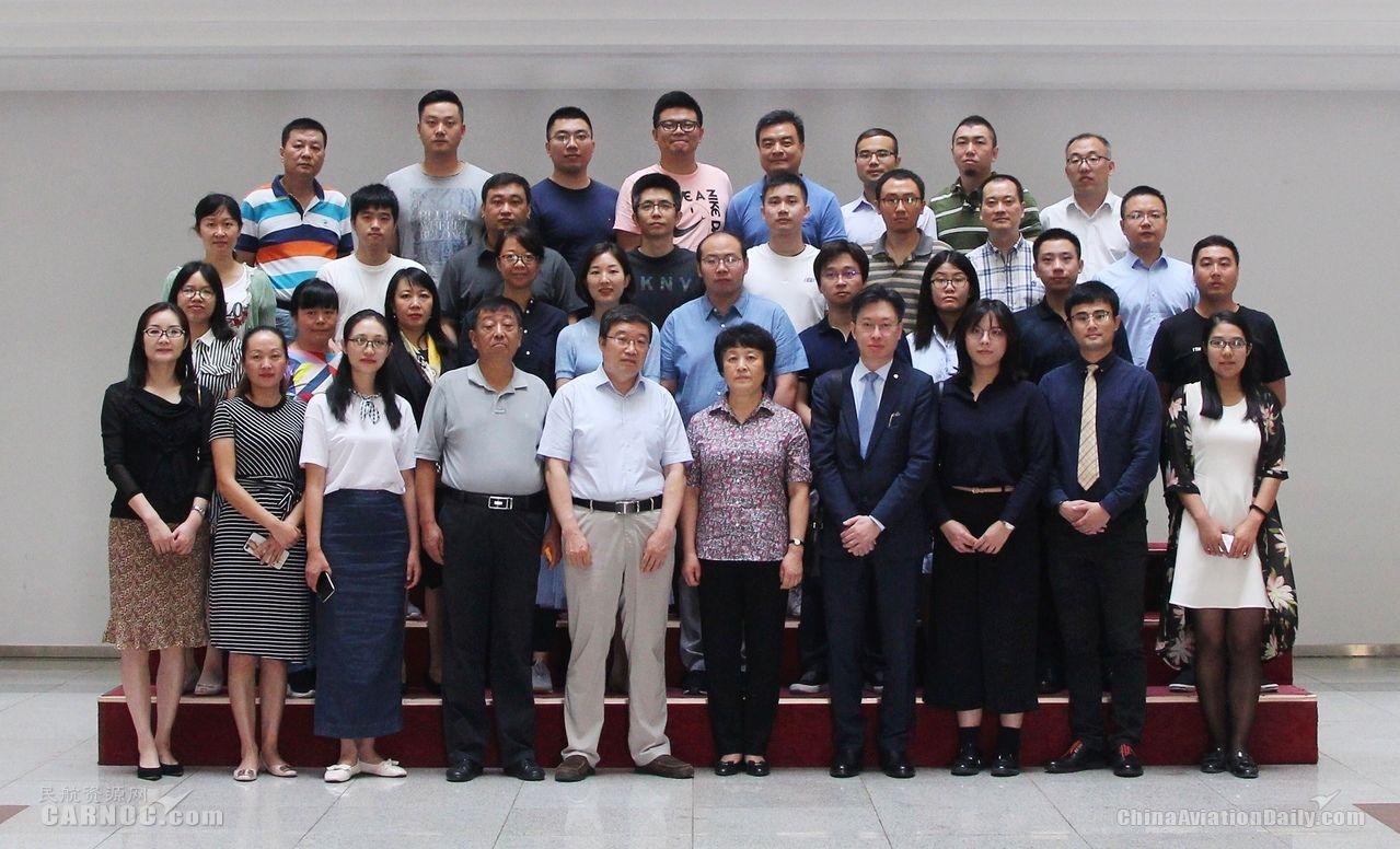 澳门机场参加CCAA举办的旅客智慧化服务创新培训课程