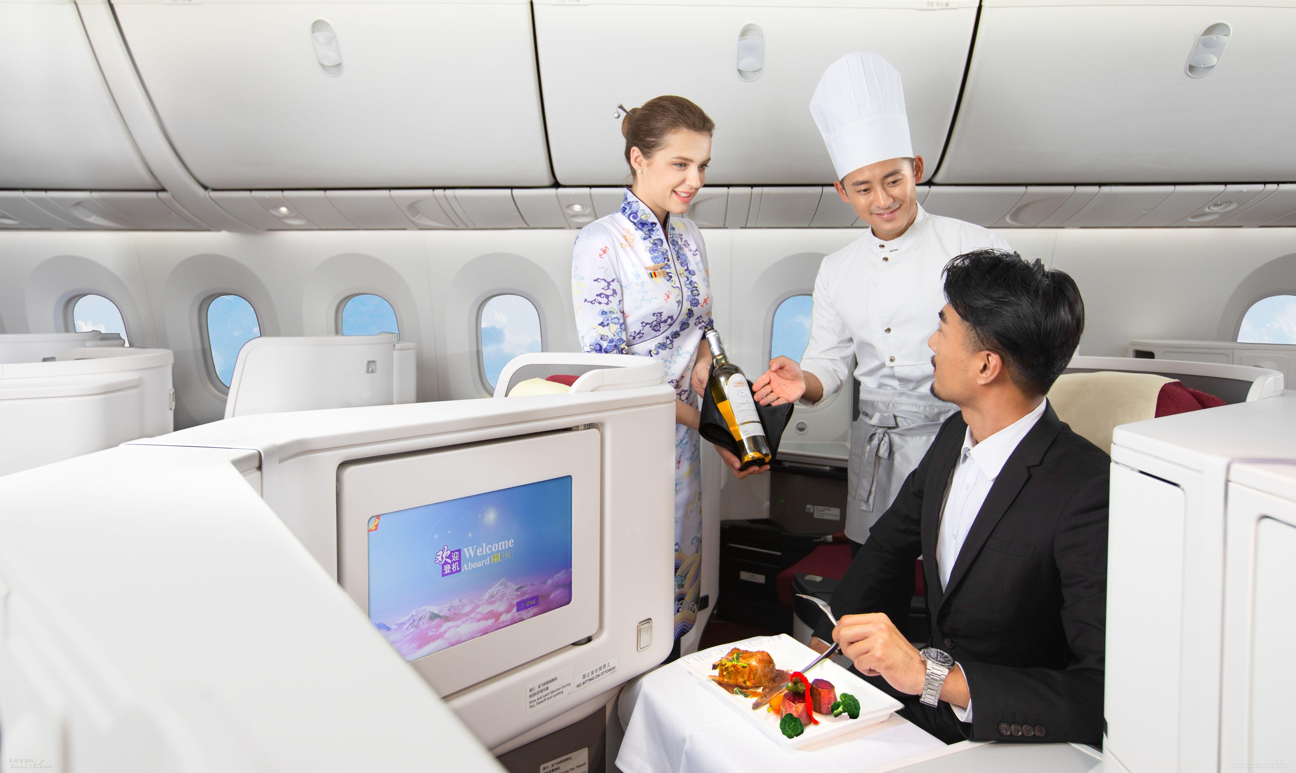 吕杨先生出任海南航空全球独家葡萄酒品鉴大使