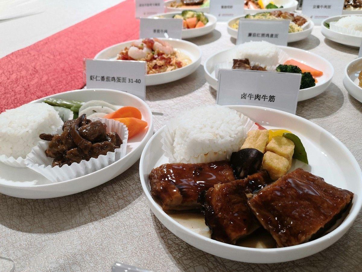"""驴打滚、京酱肉丝……大兴机场起飞航班将提供""""京菜"""""""