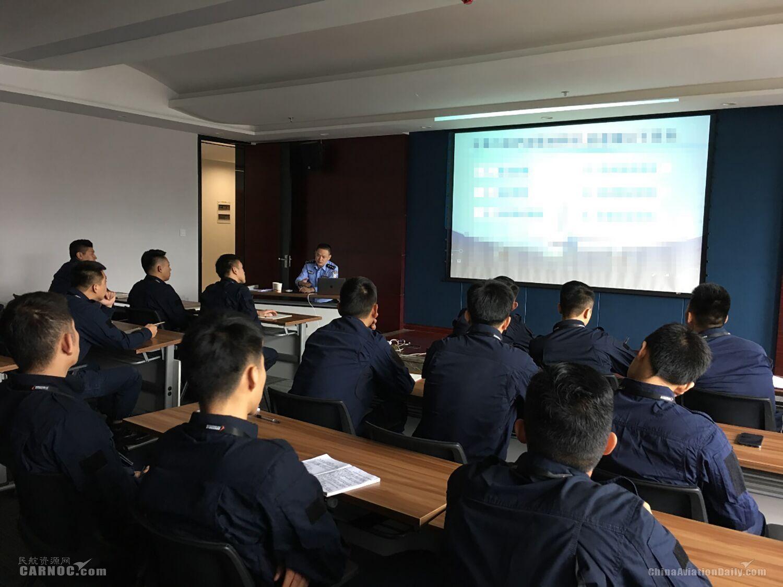 瑞丽航空开展安全培训 保障双节航空运输安全
