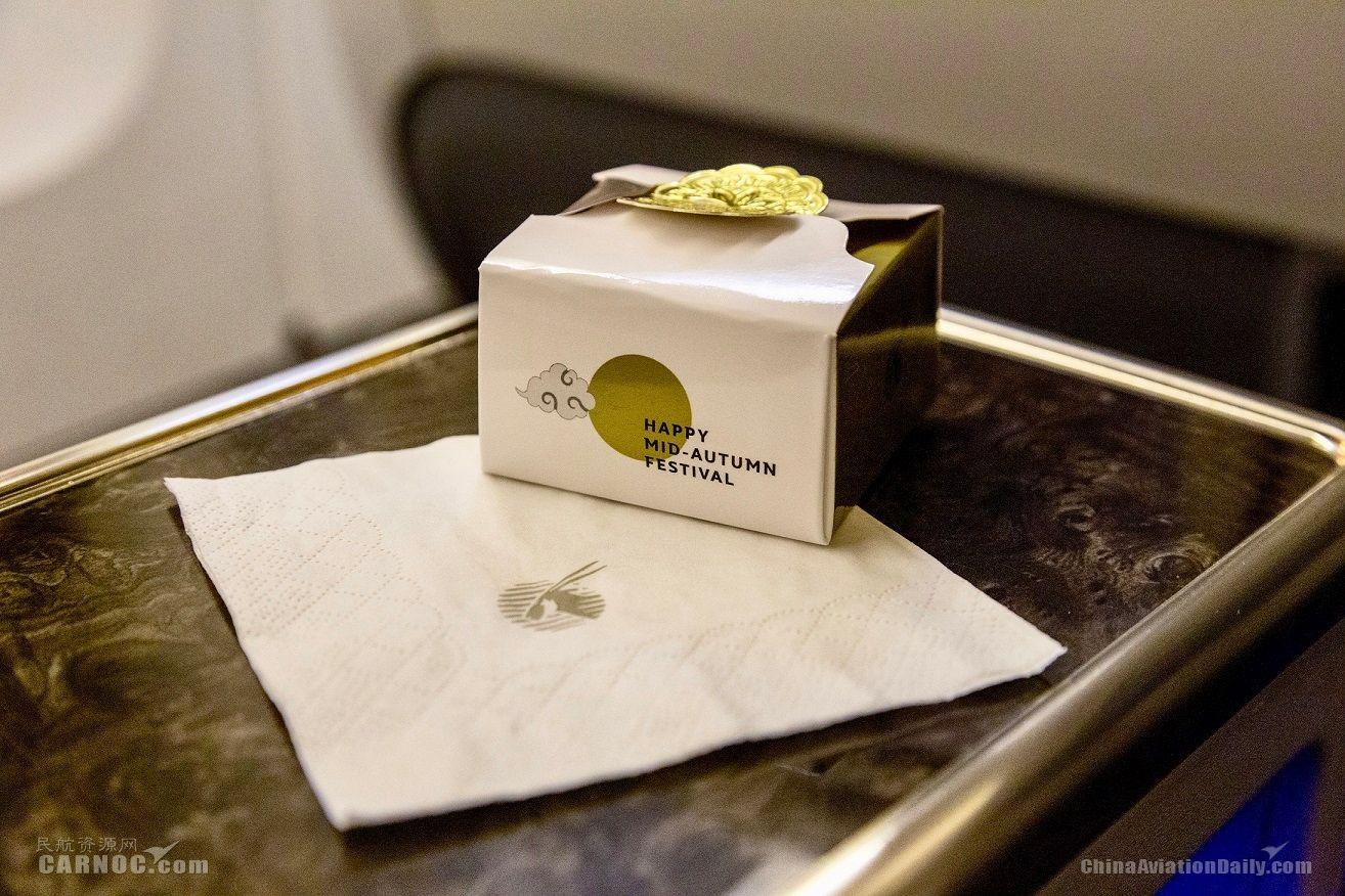 中秋节 卡塔尔航空配备月饼与乘客共享美好节日时刻