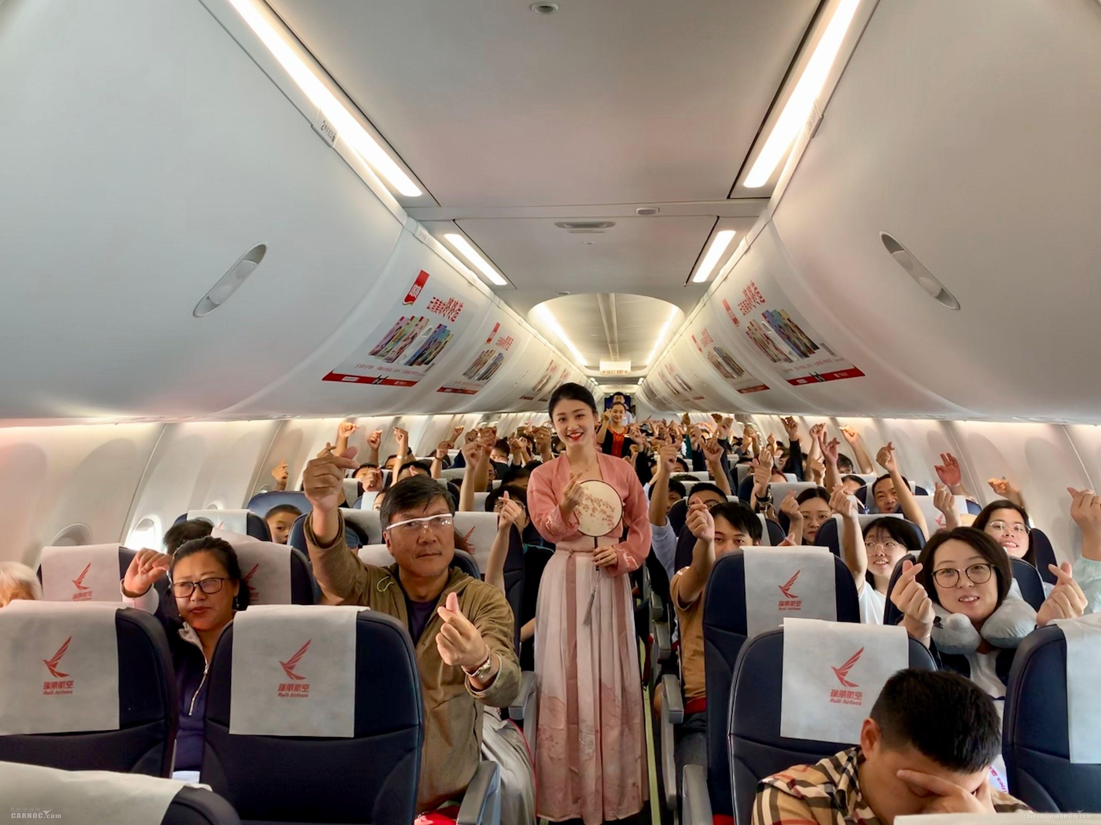 千里共婵娟 瑞丽航空中秋特色主题航班邀你回家团圆