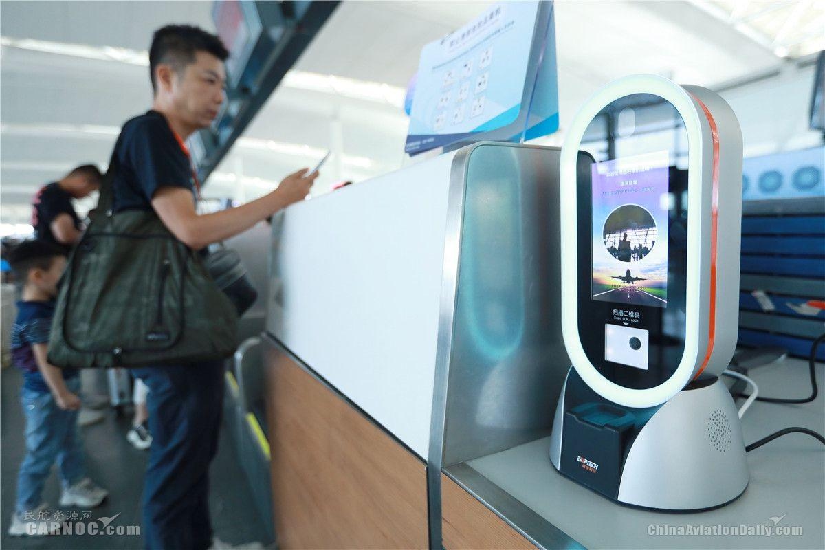 南京禄口机场电子临时乘机证明上线