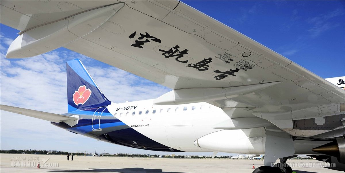 青岛航空喜迎两架新飞机 机队规模达22架