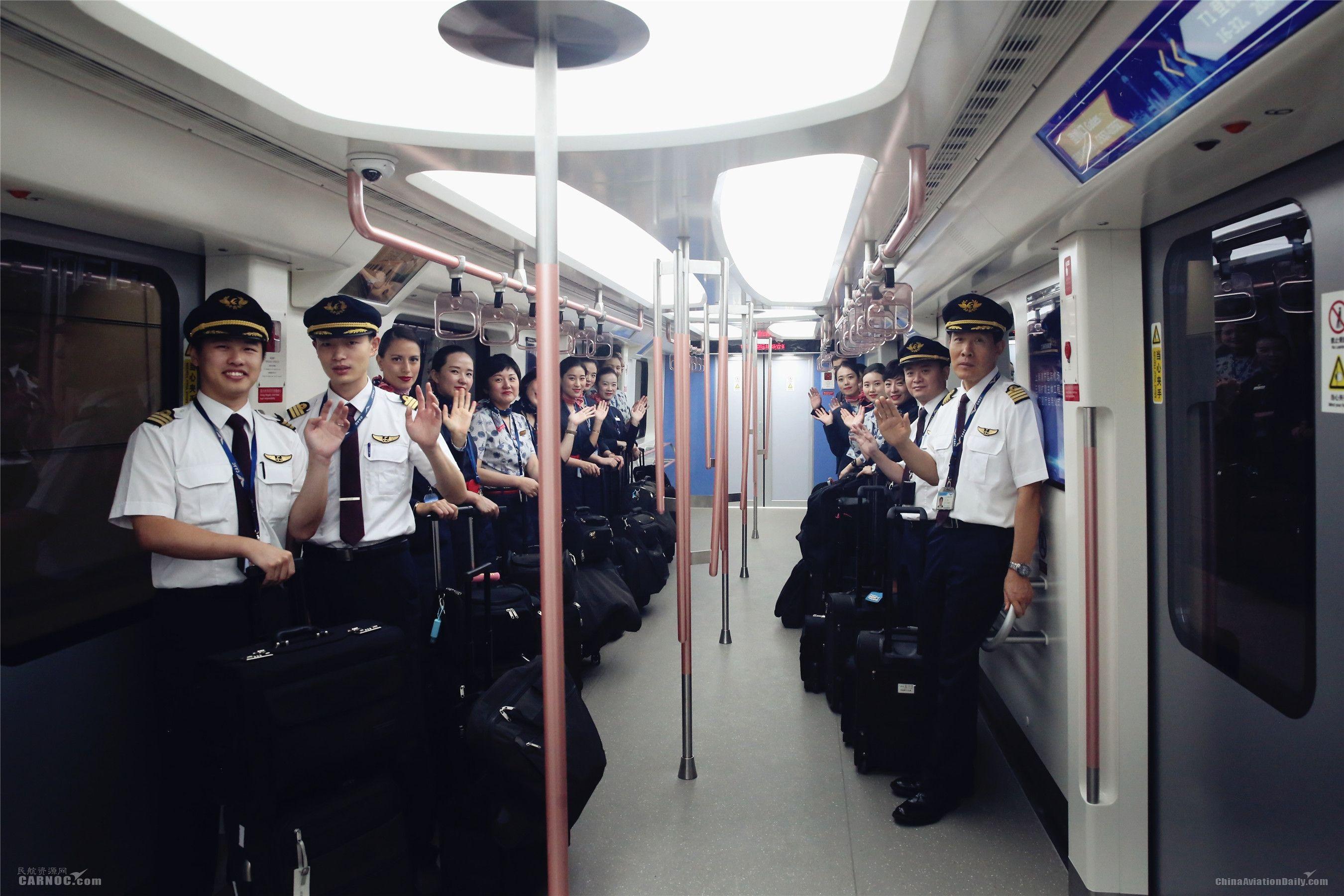 MU787机组           东航供图