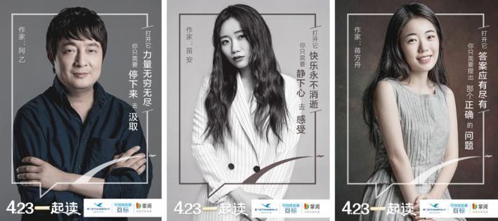 """2019大发棋牌传播奖候选案例:厦航""""天际悦读""""项目"""