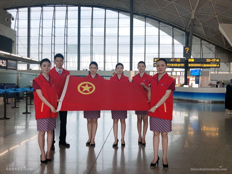 南航新疆分公司493名志愿者助力暑运旺季生产