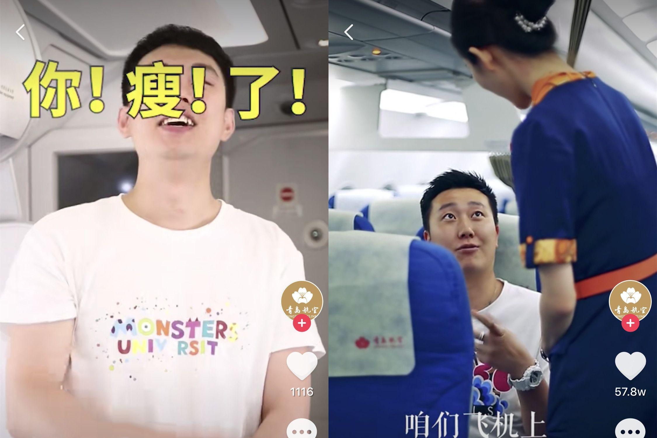 2019民航传播奖候选案例:青航《不要为难空姐》系列短视频