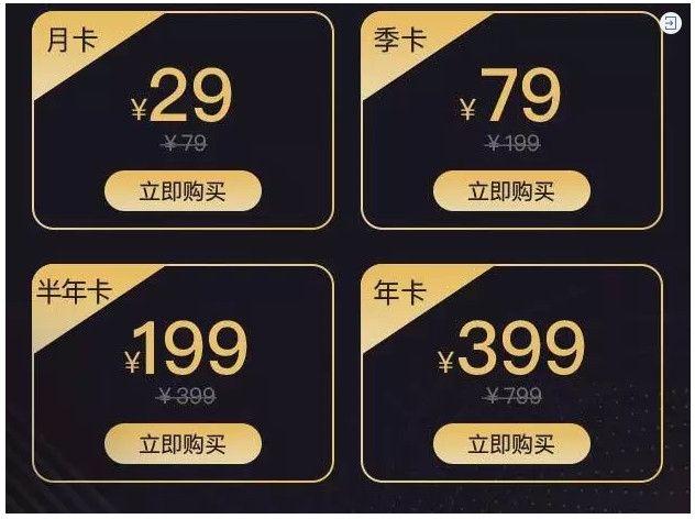 华夏航空推付费会员制  航司与旅客可双赢