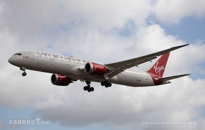 维珍大西洋航空老板改主意,不再出售公司股份