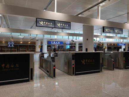 """北京大兴国际机场入境旅客可实现""""无感通关"""""""