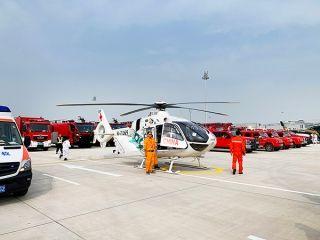 北京首航直升機參加大興機場綜合應急演練