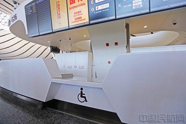 大兴机场无障碍环境建设:在新国门自如飞行