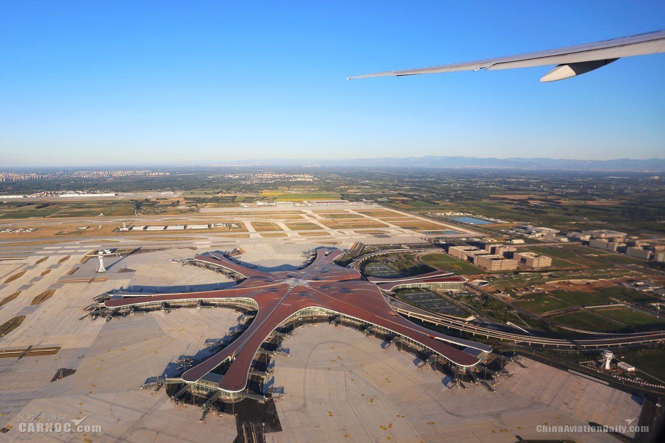 """北京大兴国际机场:""""中国速度""""建造北京新地标"""