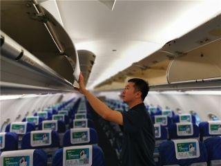 机上设施设备检查